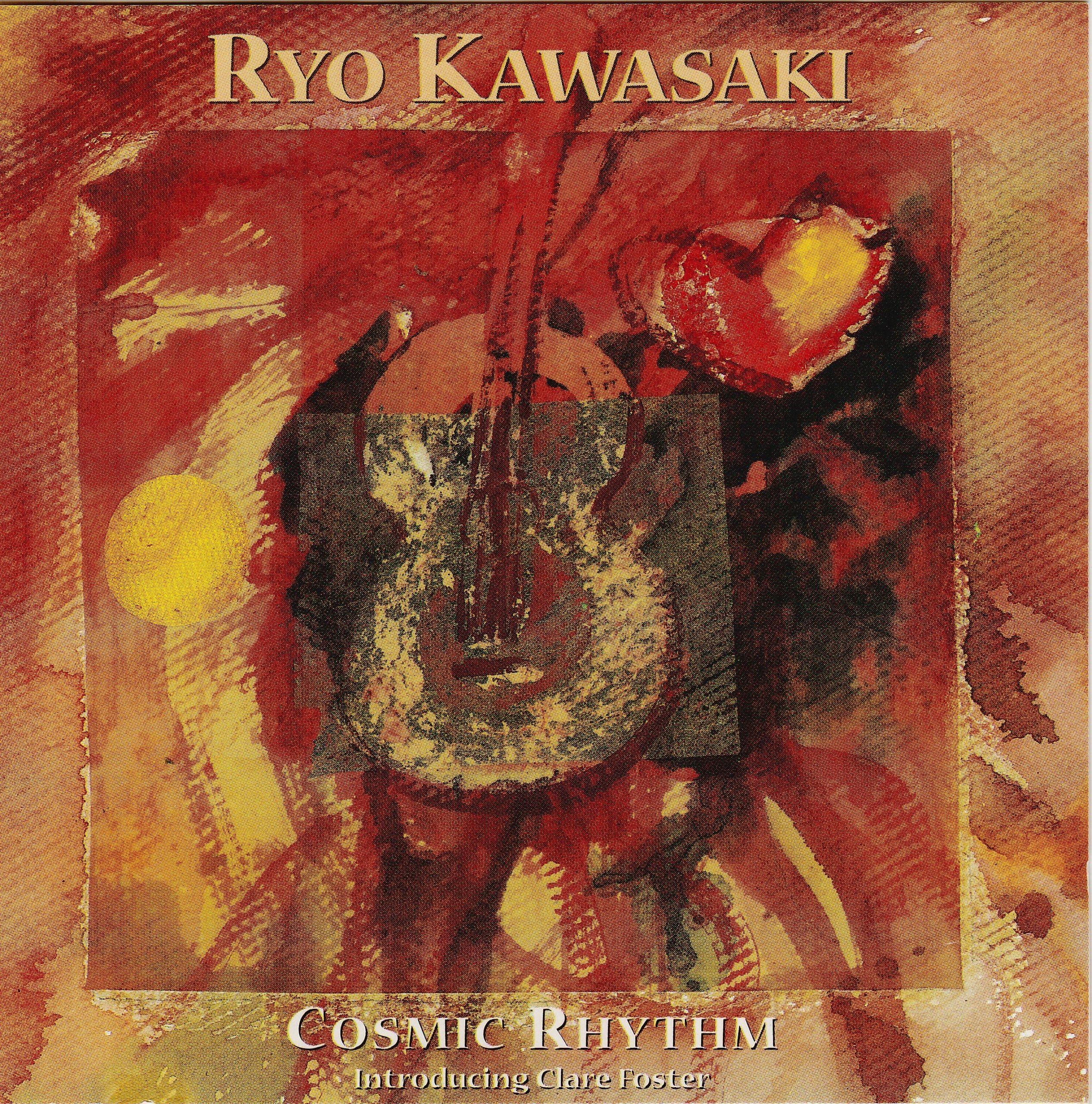 Cosmic Rhythm Cover